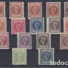 Timbres: PUERTO RICO EDIFIL130/149 AÑO 1898 ALFONSO XIII SERIE COMPLETA * CON CHARNELA CENTRADA RARA Y BONITA. Lote 248074940