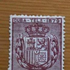 Sellos: CUBA, 1879, TELEGRAFOS, ESCUDO DE ESPAÑA, EDIFIL 46. Lote 248703795