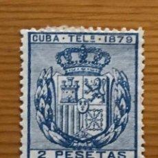 Sellos: CUBA, 1879, TELEGRAFOS, ESCUDO DE ESPAÑA, EDIFIL 47. Lote 248704275