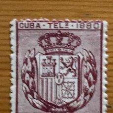 Sellos: CUBA, 1880, TELEGRAFOS, ESCUDO DE ESPAÑA, EDIFIL 50. Lote 248704750