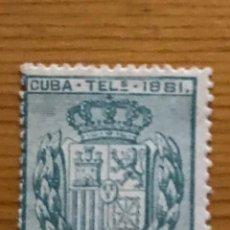 Sellos: CUBA, 1881, TELEGRAFOS, ESCUDO DE ESPAÑA, EDIFIL 54. Lote 248705115