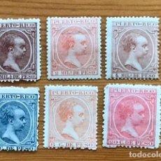 Sellos: PUERTO RICO, 1894, ALFONSO XIII, EDIFIL 102, 104, 105, 109, 111, Y 113, NUEVOS. Lote 249051265