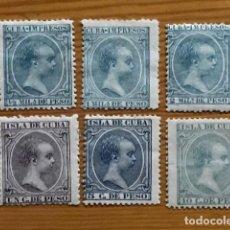 Sellos: CUBA, 1896-97, ALFONSO XIII, EDIFIL 140, 141, 142, 146, 149 Y 150. Lote 249492260