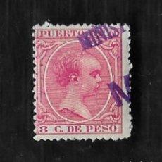 Sellos: PUERTO RICO. EDIFIL 126 M* 8 CENT DE PESO ROSA ALFONSO XIII TIPO PELON. Lote 249548785