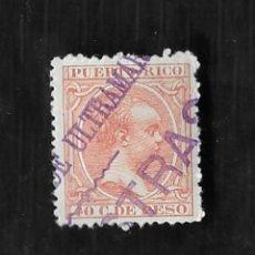 Sellos: PUERTO RICO. EDIFIL 128 M * 40 CENTIMOS ROJO NARANJA MINISTERIO DE ULTRAMAR. Lote 249550720