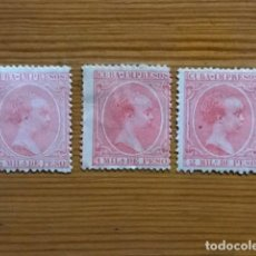 Sellos: CUBA, 1894, ALFONSO XIII, EDIFIL 130 AL 132. Lote 251276980
