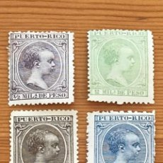 Sellos: PUERTO RICO, 1896-97, ALFONSO XIII, EDIFIL 115, 117, 123, Y 124, NUEVOS. Lote 251277815