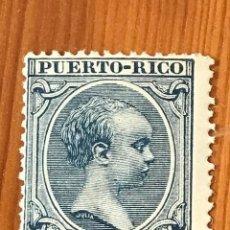 Sellos: PUERTO RICO, 1894, ALFONSO XIII, EDIFIL 109, NUEVO **. Lote 251625935
