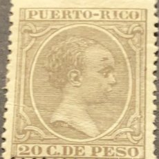 Sellos: O) 1882 PUERTO RICO, REY ALFONSO XIII, SCT 123 20C LILA, XF. Lote 252237110