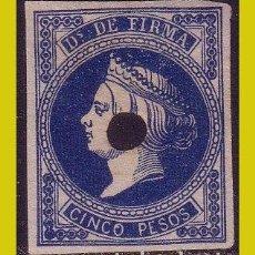 Sellos: FISCALES COLONIAS PUERTO RICO, DERECHO DE FIRMA, 5 PESOS AZUL (O). Lote 253014380
