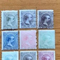 Sellos: PUERTO RICO, 1891-92, ALFONSO XIII, EDIFIL 86 AL 92, 96 Y 97, NUEVOS. Lote 253040955