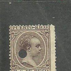 Sellos: PUERTO RICO 1890 - EDIFIL NRO. 80 - ALFONSO XIII - 5C. CASTAÑO VIOLETA TALADRO- SIN GOMA. Lote 254128150