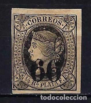 1866 ANTILLAS EDIFIL 17 - ISABEL II - 1/4 REAL DE PLATA - MH* NUEVO CON FIJASELLOS (Sellos - España - Colonias Españolas y Dependencias - América - Antillas)