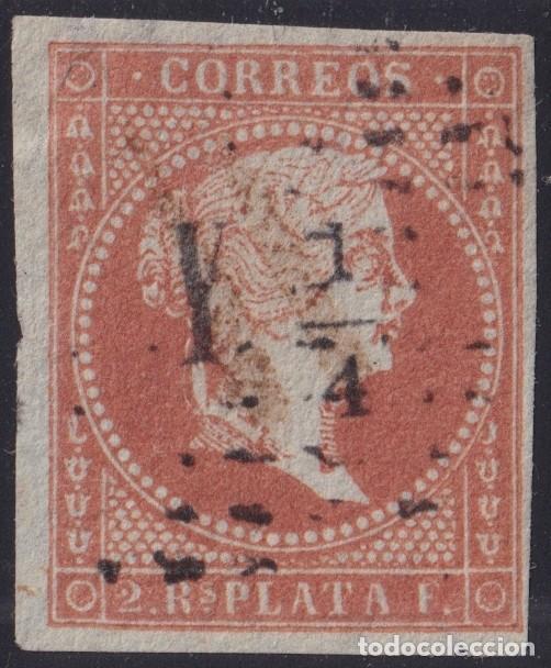 1855-260 CUBA 1855 ISABEL II Y 1/4 CORREO INTERIOR ORANGE FORGERY PARA ESTUDIO. (Sellos - España - Colonias Españolas y Dependencias - América - Cuba)