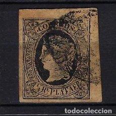 Selos: 1864 ESPAÑA - CUBA EDIFIL 12 ISABEL II 1/4 REAL DE PLATA - USADO. Lote 257881260
