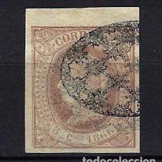 Selos: 1866 ESPAÑA - CUBA ISABEL II 5 CÉNTIMOS EDIFIL 13 - USADO. Lote 257881370