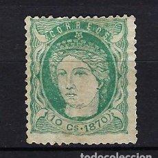 Timbres: 1870 ESPAÑA - ANTILLAS ALEGORÍA EDIFIL 19 MG* NUEVO CON FIJASELLOS SIN GOMA. Lote 257960825