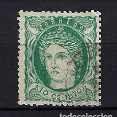 Selos: 1870 ESPAÑA - ANTILLAS ALEGORÍA EDIFIL 19 - USADO FECHADOR. Lote 257960955