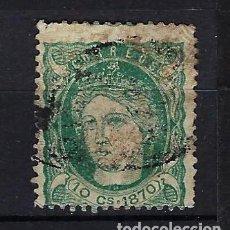 Sellos: 1870 ESPAÑA - ANTILLAS ALEGORÍA EDIFIL 19 - USADO. Lote 257961090