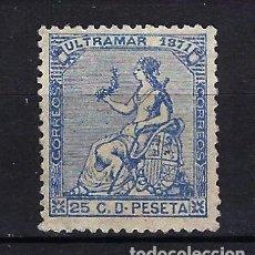 Sellos: 1871 ESPAÑA - ANTILLAS ALEGORÍA EDIFIL 22 - MNG* NUEVO SIN GOMA SIN FIJASELLOS - CENTRADO. Lote 257961470