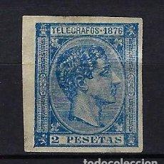 Sellos: 1876 ESPAÑA - PUERTO RICO ALFONSO XII 2 PESETAS - TELÉGRAFOS - EDIFIL 11 S -MH* NUEVO CON FIJASELLOS. Lote 257963955
