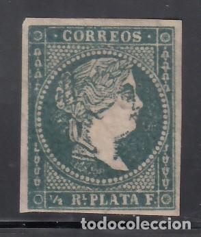 ANTILLAS. 1856 EDIFIL Nº 4 (*), (Sellos - España - Colonias Españolas y Dependencias - América - Antillas)