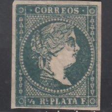 Sellos: ANTILLAS. 1856 EDIFIL Nº 4 (*),. Lote 262052340