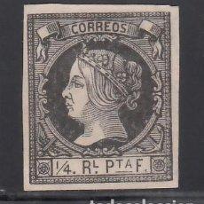 Sellos: CUBA. 1862 EDIFIL Nº 11 (*). Lote 262052630