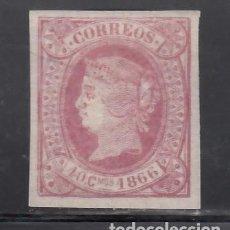 Sellos: CUBA. 1866 EDIFIL Nº 16 /*/. Lote 262053220