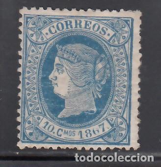 CUBA. 1867 EDIFIL Nº 19 /*/ (Sellos - España - Colonias Españolas y Dependencias - América - Cuba)