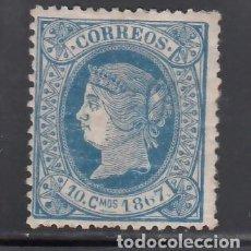 Sellos: CUBA. 1867 EDIFIL Nº 19 /*/. Lote 262053420