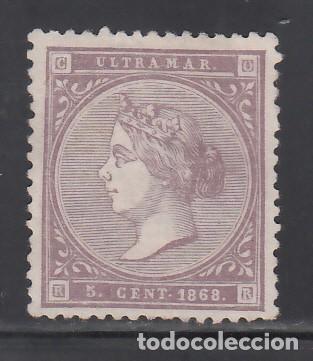 CUBA. 1867 EDIFIL Nº ANT. 12A (*) (Sellos - España - Colonias Españolas y Dependencias - América - Cuba)