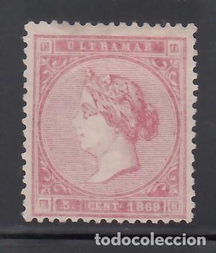 CUBA. 1869 EDIFIL Nº 23 (*) (Sellos - España - Colonias Españolas y Dependencias - América - Cuba)