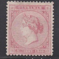 Sellos: CUBA. 1869 EDIFIL Nº 23 (*). Lote 262054000