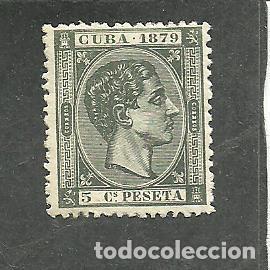 CUBA 1879 - EDIFIL NRO. 50 - SIN GOMA (Sellos - España - Colonias Españolas y Dependencias - América - Cuba)