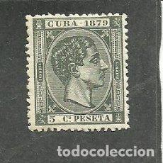 Sellos: CUBA 1879 - EDIFIL NRO. 50 - SIN GOMA. Lote 262128445