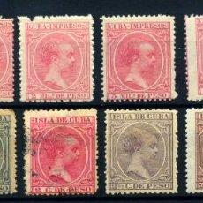 Sellos: CUBA Nº 130/9. AÑO 1894. Lote 262286430