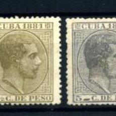 Sellos: CUBA Nº 62/67. AÑO 1881. Lote 262286820
