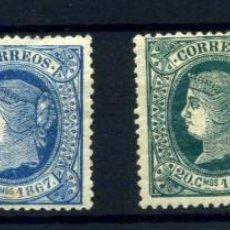 Sellos: CUBA Nº 18/21. AÑO 1867. Lote 262287680