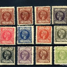 Sellos: CUBA Nº 154/5, 158/61, 163/4, 167/72. AÑO 1898. Lote 262288085