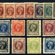 Sellos: CUBA Nº 154/73. AÑO 1898. Lote 262288430