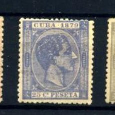 Sellos: CUBA Nº 50, 52/55. AÑO 1879. Lote 262289210