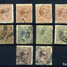 Sellos: CUBA Nº 106/17. AÑO 1890. Lote 262289595