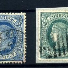 Sellos: CUBA Nº 18/21. AÑO 1867. Lote 262289910
