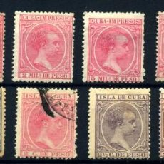 Sellos: CUBA Nº 130/39. AÑO 1894. Lote 262290490