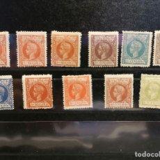 Sellos: ESPAÑA CUBA EDIFIL 154/6,158,160/1,164/6,171/2 ALFONSO XIII NUEVOS CHANELA MUY ESCASOS ALTISIMO. Lote 262467505