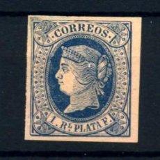 Sellos: ANTILLAS ESPAÑOLA Nº 10/12. AÑO 1864. Lote 262615060