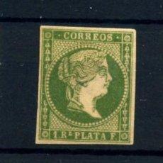 Sellos: ANTILLAS ESPAÑOLA Nº 7/9. AÑO 1857. Lote 262615570