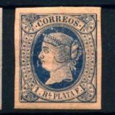Sellos: ANTILLAS ESPAÑOLA Nº 10/12. AÑO 1864. Lote 262617440