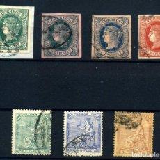 Sellos: ANTILLAS ESPAÑOLA Nº 10/12, 22/4. AÑO 1864/71. Lote 262619035
